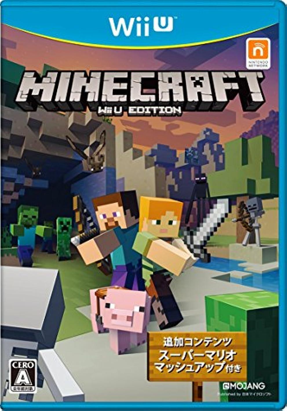 踏み台出来事畝間MINECRAFT: Wii U EDITION
