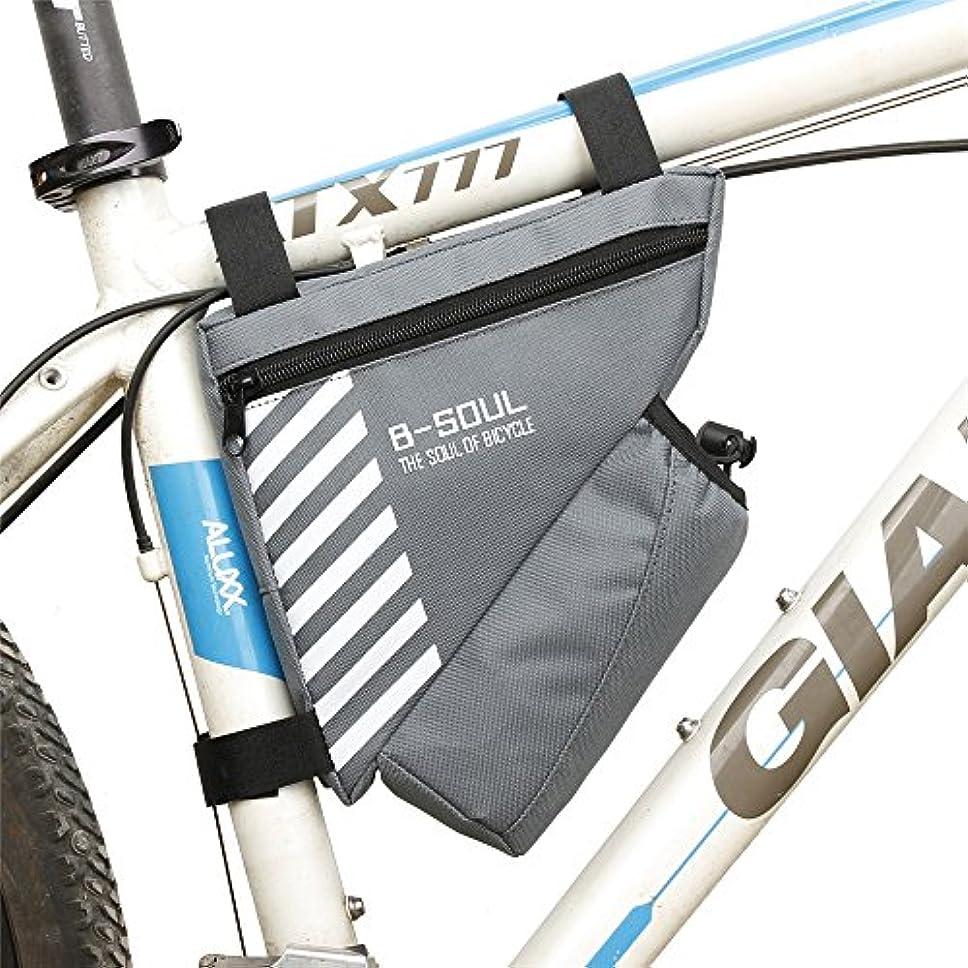スペルクラッチ湾自転車サドルバッグ防水MTBロードバイクアクセサリーシートポストバッグテールリアポーチバッグ自転車バッグ 坚しっかり大容量 (色 : グレー)