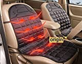 [Origin] 冬の車内を暖かくなる 温度調節可能 12V 車用ホットシート ポカポカ カーシート シートヒーター シングルタイプ