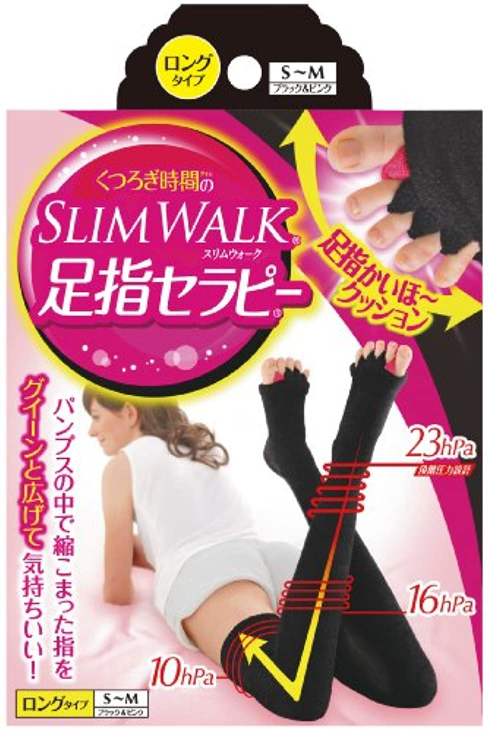 生き物高い茎スリムウォーク 足指セラピー (冬用) ロングタイプ S-Mサイズ ブラック&ピンク(SLIMWALK,split open-toe socks,SM)