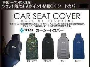 TOOLS CAR SEAT COVER カーキ カーシートカバー 防水カバー サーフィン ウエットスーツ