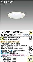 DAIKO LEDダウンライト LZ4C COBタイプ CDM-TP70W相当 埋込穴φ125mm 配光角60° 制御レンズ付 電源別売 電球色タイプ ホワイト LZD-92334YW