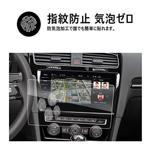 【RUIYA 強化ガラス製】 VW フォルクスワーゲン ゴル...
