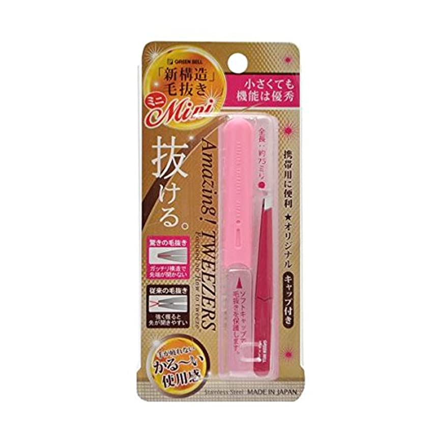 ミンチ増幅する乳剤【まとめ買い】驚きの毛抜き ミニ GT-227【×3個】