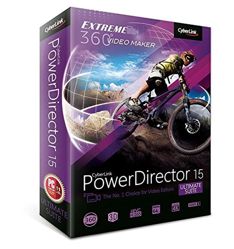 薬局編集者復讐Cyberlink PowerDirector 15 Ultimate Suite Video & Photo Editing PUS-EF00-RPM0-00 Cyberlink PowerDirector 15アルティメットスイートビデオ&写真編集PUS-EF00-RPM0-00 [並行輸入品]