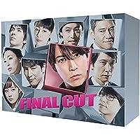 【早期購入特典あり】FINAL CUT Blu-ray BOX