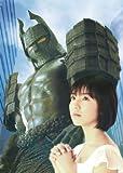 大魔神カノン DVD 第1巻[DVD]