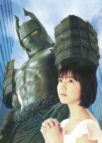 大魔神カノン DVD通常版 第1巻