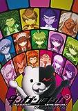 ダンガンロンパ The Animation 第4巻 (初回生産限定版) [Blu-ray]