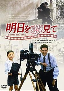 Amazon.co.jp | シチリア! シチ...