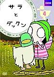 サラとダックン Vol.4[DVD]