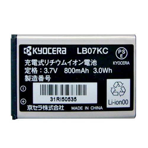 WILLCOM 【ウィルコム純正】 電池パック LB07KC