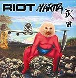 Narita by RIOT (2011-07-04)