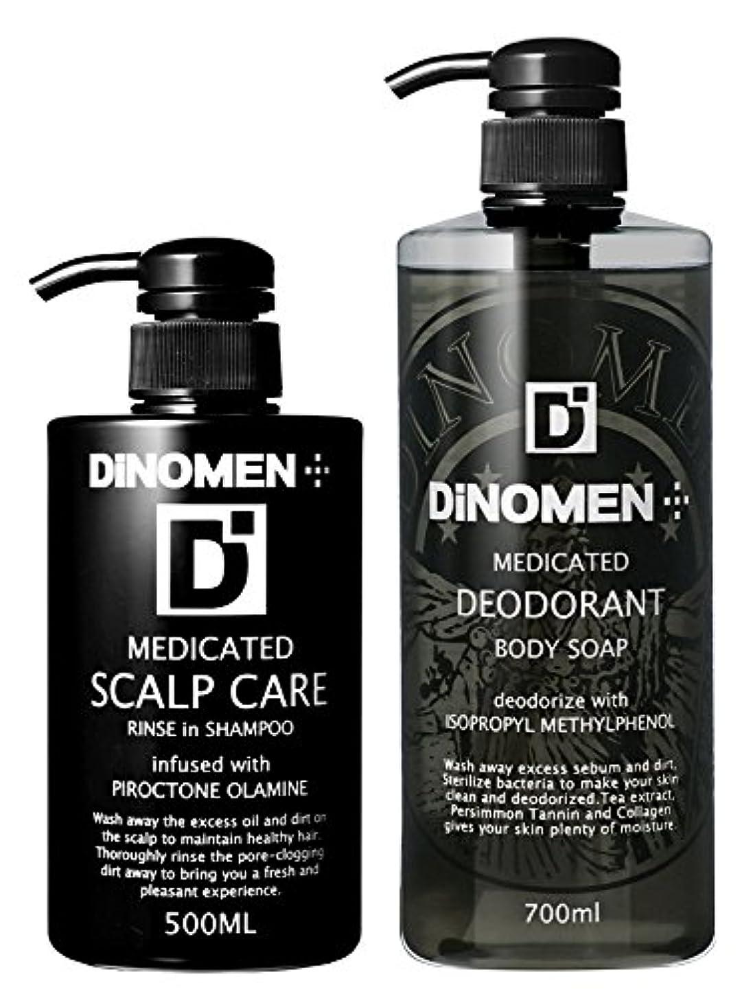 DiNOMEN 薬用スカルプケアリンスインシャンプー500ml & 薬用デオドラントボディソープセット [医薬部外品]