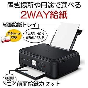 Canon プリンター インクジェット複合機 PIXUS TS5130S ブラック (黒)