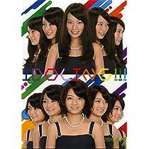 DVD月刊アイドリング!!!2011年12月号(フォンチーor森田涼花トレカ封入