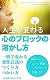 牧野内大史 (著)(3)新品: ¥ 99