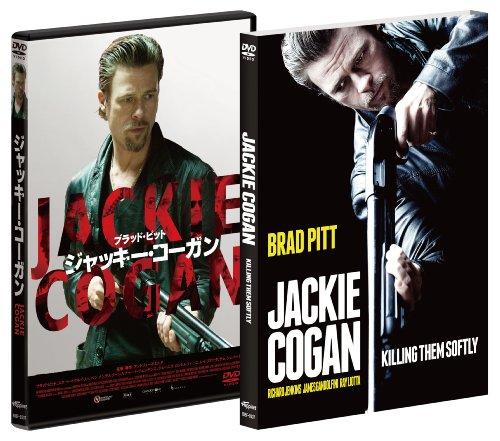 ジャッキー・コーガン [DVD]の詳細を見る