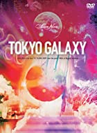 "TOKYO GALAXY Alice Nine Live Tour 10""FLASH LIGHT from the past"" FINAL at Nippon Budokan(初回限定盤) [DVD]()"