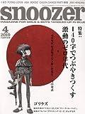snoozer ( スヌーザー ) 2010年 04月号 [雑誌]