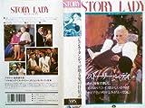 ストーリー・レディ 【字幕版】[VHS] 画像