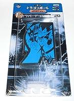 一番くじ ドラゴンボール 超好敵手列伝 F賞 ラバーデコシート ベジータ 単品 BANPRESTO