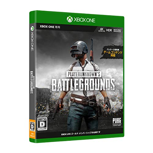 PLAYERUNKNOWN'S BATTLEGROUNDS 製品版 - XboxOne