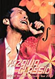 YAZAWA CLASSIC ~VOICE~ EIKICHI YAZAWA Acoustic ...