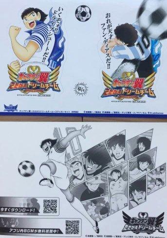 TGS2017 東京ゲームショウ キャプテン翼 たたかえドリームチーム Captain Tsubasa シール ステッカー 2枚