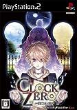 CLOCK ZERO~終焉の一秒~(通常版) 画像