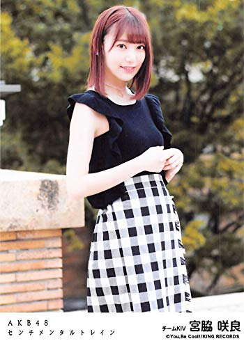 【宮脇咲良】 公式生写真 AKB48 センチメンタルトレイン 劇場盤 選抜Ver....
