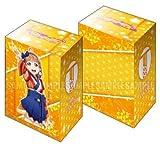 ブシロードデッキホルダーコレクションV2 Vol.219ラブライブ!サンシャイン!!『高海 千歌』Part.3