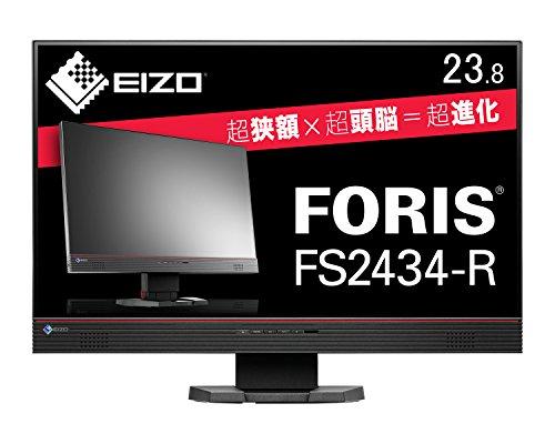 EIZO FORIS 23.8インチTFTモニタ (1920×1080 / IPSパネル / 4.9ms / ノングレア) FS2434-R