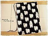 A5サイズブックカバー 手帳カバー モノクロ シロクマ 白くま