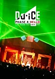 Da-iCE Live House Tour 2015-2016 -PHASE 4 HELLO-(初回盤) [DVD]