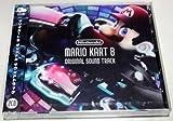 マリオカート8 オリジナルサウンドトラック/