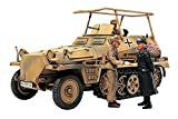 タミヤ 1/48 ミリタリーミニチュアシリーズ No.50 ドイツ陸軍 無線指揮車 Sd.Kfz.250/3 グライフ プラモデル 32550