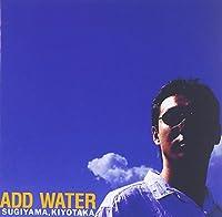 ADD WATER(デジタル・リマスター)
