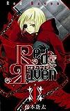 Red Raven / 藤本 新太 のシリーズ情報を見る