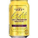 アサヒスーパードライ ドライプレミアム350ml缶1ケース(24本入)