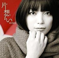 Miwa - Kataomoi [Japan LTD CD] SRCL-7846 by Miwa (2012-02-01)