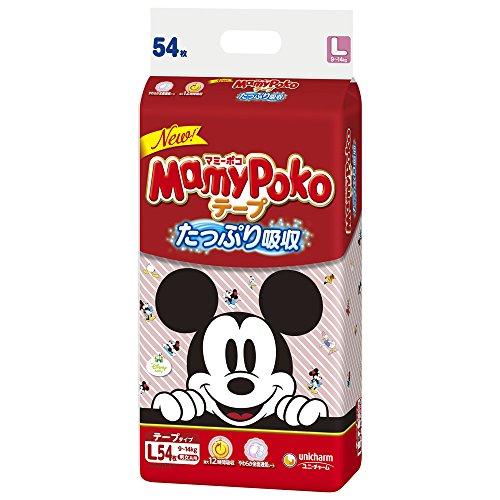 マミーポコ テープ L (9~14kg) 54枚
