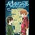 ACMA:GAME(17) (週刊少年マガジンコミックス)