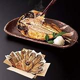 骨まで食べられる焼き魚 5種11枚セット【個包装・真空パック・常温で6ヶ月保存可能】