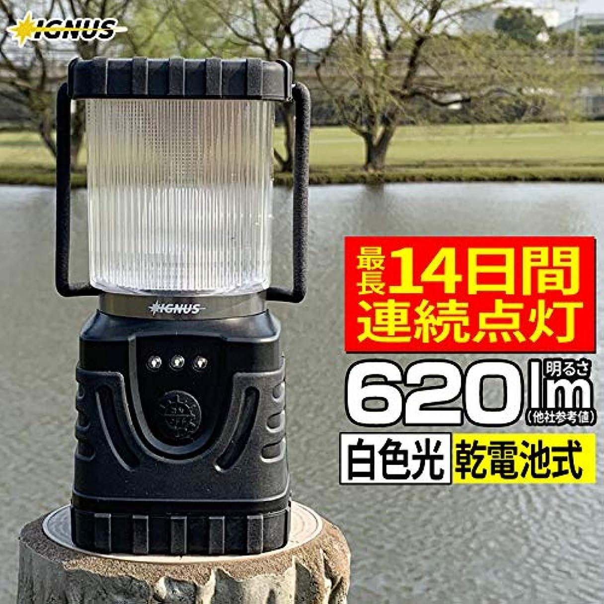 おじさんメジャーページIGNUS ランタン LEDランタン 懐中電灯 LED懐中電灯 白色LEDランタン 620lm IG-T600SR SCRAMBLE fl-igl001
