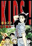Kids!―五十嵐浩一作品集 / 五十嵐 浩一 のシリーズ情報を見る