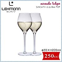 LEHMANN レーマン ミランダ・チューリップ シャンパーニュ 8oz 300ml ペアセット ギフトボックス入 (08-GM206KC-2)