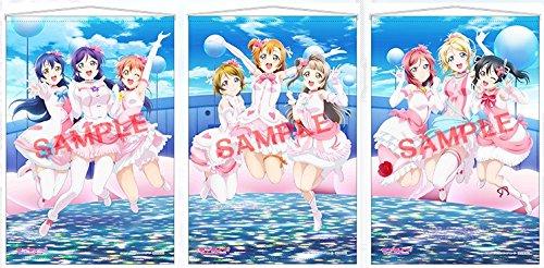 劇場版 ラブライブ The School Idol Movie Blu-ray 購入特典 3種タペストリー フルセット