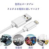 純正 iPhone充電ケーブル 急速充電 ライトニング USBケーブル データ伝送 iPhone XS Max/XS/XR/X/8/7/6/6s/5/SE/5s/iPad/iPod に適用 1M (2個入り (アップル純正 充電ケーブル) 画像