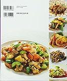 LEE CREATIVE KITCHEN 賢く作ると、なるほどおいしい! 中華の毎日惣菜 画像